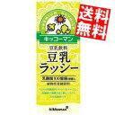 【期間限定特価】【送料無料】キッコーマン飲料豆乳飲料 豆乳ラッシー20...