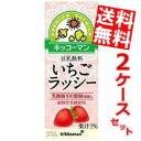 【期間限定特価】【送料無料】キッコーマン飲料豆乳飲料 いちごラッシー2...