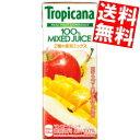 【送料無料】キリン トロピカーナ100%マンゴーブレンド250m...