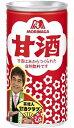 【送料無料】森永製菓甘酒190g缶 30本入※北海道800円・東北400円の別途送料加算
