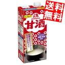 【送料無料】森永製菓甘酒1000ml(1L) 6本入※北海道800円・東北400円の別途送料加算