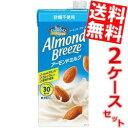 【送料無料】ポッカサッポロ アーモンドブリーズ 砂糖不使用 ...