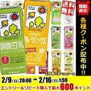 【送料無料】キッコーマン飲料 豆乳飲料200ml紙パック 選べる4ケース 計72本調製豆乳、フルーツ