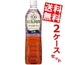 【送料無料】UCC紅茶の時間 ストレートティー無糖930mlペットボトル 24本(12本×2ケース)※北海道800円・東北400円の別途送料加算