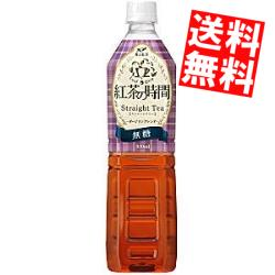 【送料無料】UCC紅茶の時間 ストレートティー無糖930mlペットボトル 12本入※北海道800円・東北400円の別途送料加算