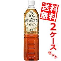 【送料無料】UCC紅茶の時間 ストレートティー低糖930mlペットボトル 24本(12本×2ケース)※北海道800円・東北400円の別途送料加算