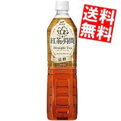【送料無料】UCC紅茶の時間 ストレートティー低糖930mlペットボトル 12本入※北海道800円・東北400円の別途送料加算