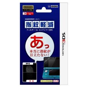Fingerprint Reduction Filter for Nintendo 3DS HORI