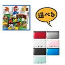 3DS スーパーマリオ3Dランド+3DSLL本体セット