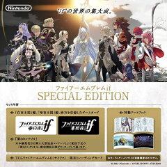 【新品】3DS ファイアーエムブレムif SPECIAL EDITION