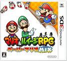 3DSマリオ&ルイージRPGペーパーマリオMIX