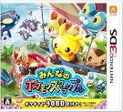 3DSみんなのポケモンスクランブル