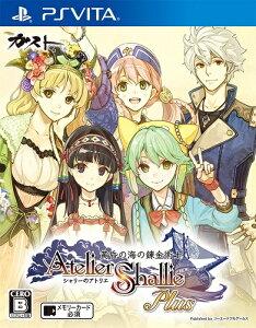 PS Vita シャリーのアトリエ Plus ~黄昏の海の錬金術士~