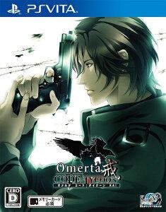 PS Vita オメルタ CODE:TYCOON戒 通常版