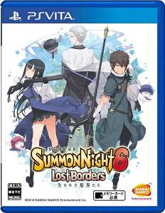 PS Vita サモンナイト6 失われた境界たち
