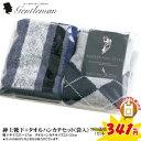 紳士靴下+タオルハンカチセット(袋入)ソ...