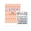 【1冊から注文OK】シンプル文字月表カレンダー2021年 壁...