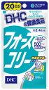【送料無料・まとめ買い×3】DHC フォースコリー 20日分 80粒 コレウスフォルスコリ ( フォースリーン サプリメント 健康食品 ) ×3点セット ( 4511413403143 )
