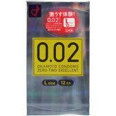 【スキン特売】オカモト ゼロゼロツーエクセレント 薄さ均一 002EX Lサイズ 12個入 ( コンドーム 極薄 0.02mm 避妊具 ) ( 4547691731425 )