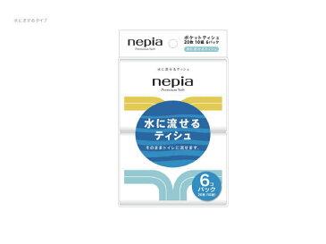 【週末限定SALE!12/7〜】 王子ネピア プレミアムソフト 水に流せるポケット6P ( 4901121631264 )