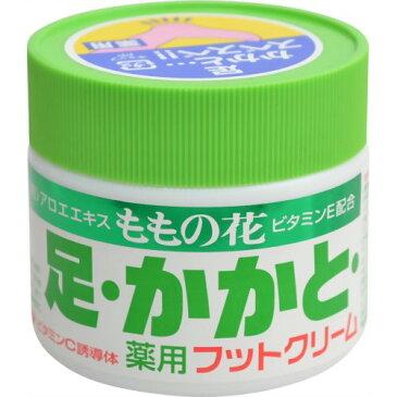 【週末限定SALE!9/14〜】 オリヂナル ももの花薬用フットクリーム 70g 医薬部外品 ( 4901180010321 )