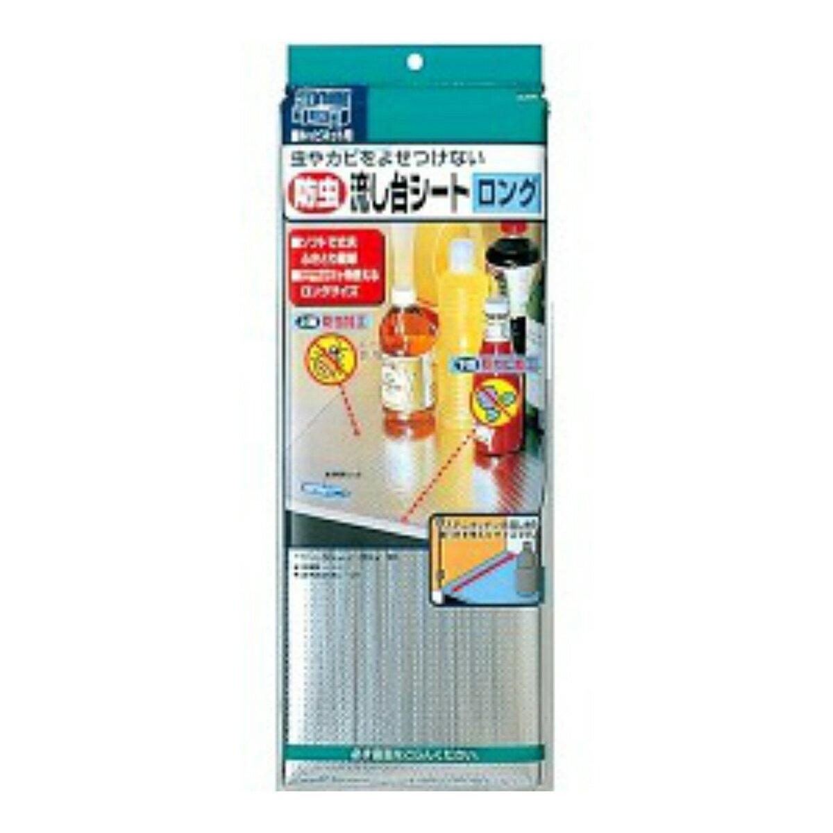 水まわり用品, シンクマット  15 ( 4901987223146 )