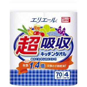 大王製紙エリエール超吸収キッチンタオル2R入
