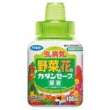 フマキラー 虫と病気に 野菜と花の カダンセーフ 原液 100ml 園芸用殺虫剤 ( 4902424429442 )