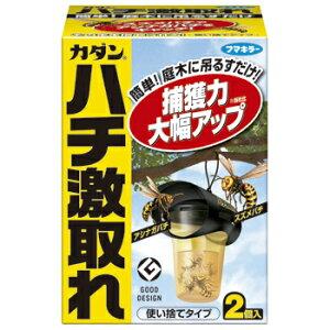 「カダン ハチ激取れ 2セット」は、庭木に吊るすだけで、危険なハチを捕獲する誘引剤です。果汁...