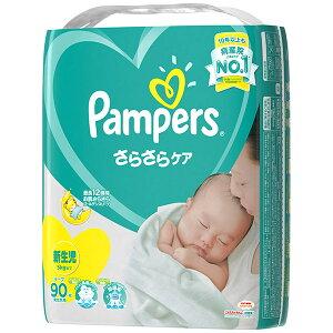 赤ちゃん 4902430148597