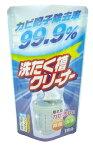 【令和・新生活セール】【お買い得】ロケット石鹸 粉末 洗濯槽クリーナー 120G カビ・胞子除去率99.9% ( 4903367303974 )