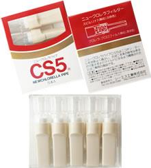 喫煙具 ニュークロレラパイプCS5 ( 5個入り ) 健康志向のパイプ ( 喫煙補助具 ) ( 49233919 )