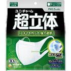 ユニチャーム超立体マスク大きめサイズ7枚入日本製99%ウイルス飛沫カット(4903111902293)パッケージ変更の場合あり