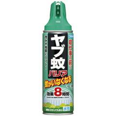 やぶ蚊対策 ヤブ蚊バリア 茂みや地面にスプレーするだけで蚊がいなくなる虫除け。庭仕事、ガー...