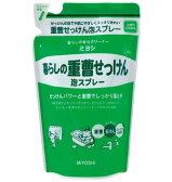ミヨシ石鹸 暮らしの重曹 せっけん泡スプレー つめかえ用 230ml ユーカリ系のさわやかな香料(液体洗剤 詰め換え キッチン用)(4537130101711)