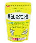 【人気の品】ミヨシ石鹸 暮らしのクエン酸 330g  キッチン用の環境洗剤(台所用洗剤 エコ洗剤)(4537130101209)