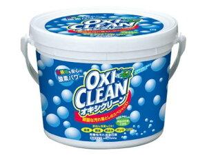 オキシクリーン1500g粉末タイプお徳用サイズ界面活性剤不使用で環境にやさしい漂白剤