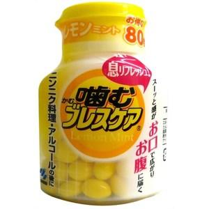 【送料無料】【徳用サイズ】小林製薬 噛むブレスケア レモンミント 80粒 ボトルタイプ ( 口臭対策・エチケット食品 ) ×48点セット まとめ買い特価!ケース販売 ( 4987072018323 )