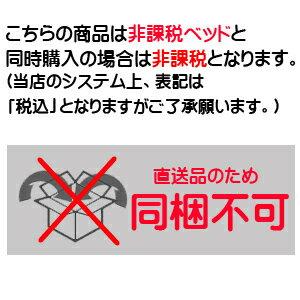 【送料無料】ユービーポイントマットレス90cmPD503-A9008(4539940060851)