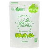 ミヨシ石鹸 ミヨシ 家族のせっけん 泡ボディソープ 詰替用 ふんわりフローラルの香り 550ml ( 4537130102190 )