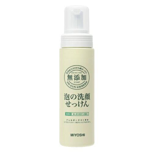 無添加 泡の洗顔せっけん / 本体 / 200ml