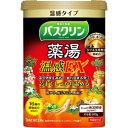 【送料無料・まとめ買い×3個セット】薬用入浴剤 バスクリン 薬湯 温感EX 600g入