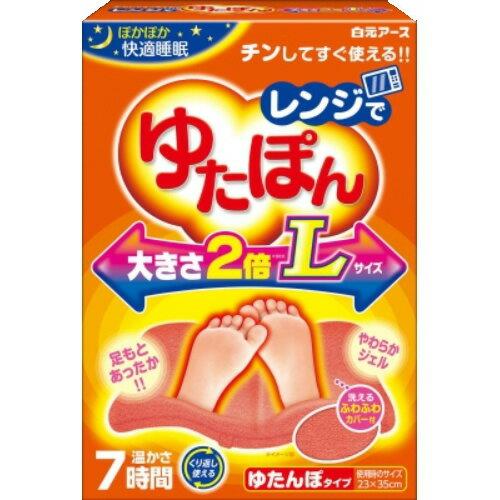 安眠グッズ, 湯たんぽ 5 2 L ()(4902407330468)