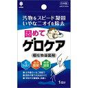 姫路流通センターで買える「【水曜得々市2/20】 固めてゲロケア 嘔吐物凝固剤」の画像です。価格は113円になります。