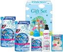 【送料無料】ライオントップ ナノックス 洗浄洗剤 ギフトセット CSK-25N(洗濯洗剤+台所洗剤)(4560159418768 )