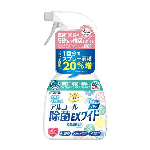 掃除用洗剤・洗濯用洗剤・柔軟剤, 除菌剤 3 EX 420ml