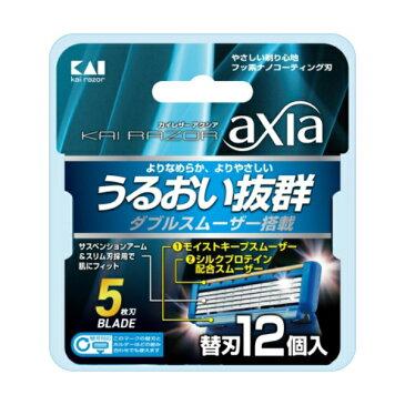 【送料込・まとめ買い×144個セット】貝印 GA0068 axia 替刃 12個入 5枚刃カミソリ