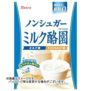 【まとめ買い×6個セット】カンロ ノンシュガー ミルク酪園 72g