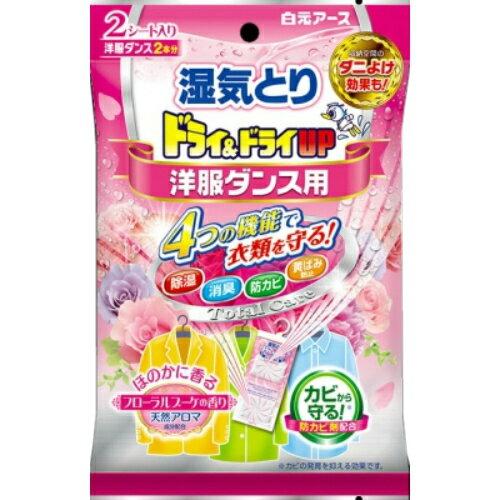 虫除け・殺虫剤, 虫除け芳香剤 6 UP 2