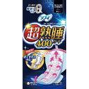 【 令和・新元号セール9/19 】ソフィ 超熟睡ガード400